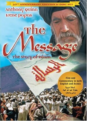 The Message (1976) (30th Anniversary Edition, 2 DVDs)