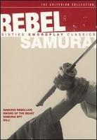Rebel samurai / Sixties swordplay (Criterion Collection, 4 DVD)