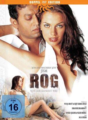 Rog (2 DVDs)