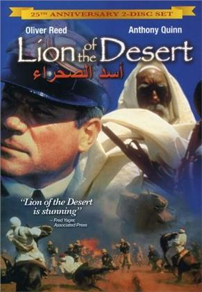 Lion of the Desert (1981) (25th Anniversary Edition, 2 DVDs)
