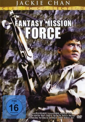 Fantasy Mission Force (1983) (Classic Collection)