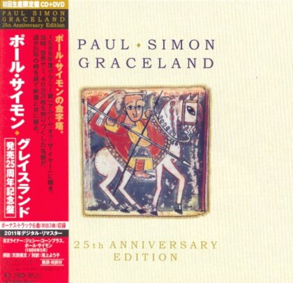 Paul Simon - Graceland - 25Th Anniv. (CD + DVD)