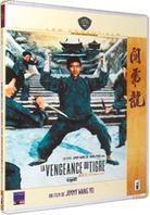 La vengeance du tigre (1977)