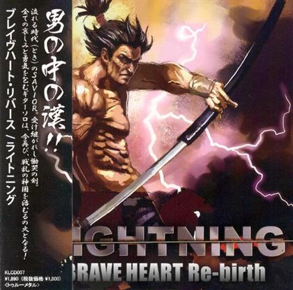 Lightning - Brave Heart Re-Birth