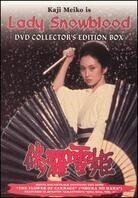 Lady snowblood (1973) (Collector's Edition, 2 DVDs)