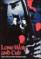 Lone wolf and cub (6 DVDs)