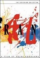 Ran (1985) (Criterion Collection, 2 DVD)
