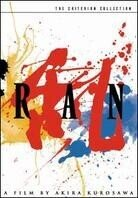 Ran (1985) (Criterion Collection, 2 DVDs)