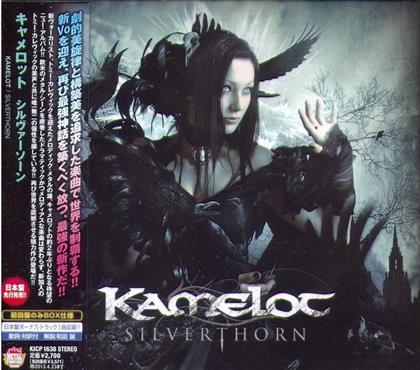 Kamelot - Silverthorn - + Bonus