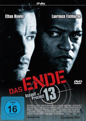 Das Ende - Unite and fight (2005)