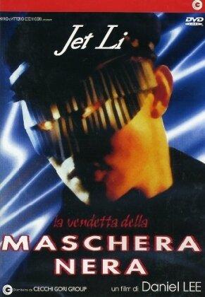 La vendetta della maschera nera - Black Mask (1996)