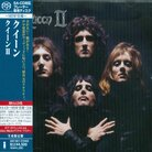 Queen - II (Limited Edition Reissue, Japan Edition, 2 CDs)