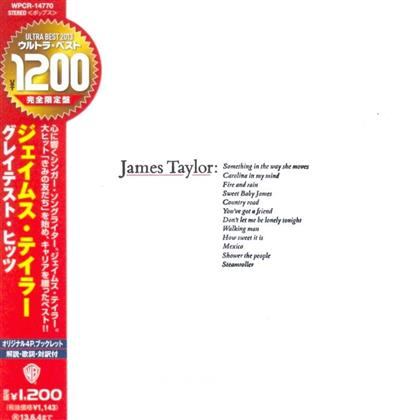 James Taylor - Greatest Hits (Japan Edition, Limited Edition)