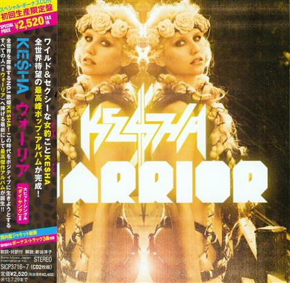 Kesha - Warrior (Japan Edition, Limited Edition, 2 CDs)