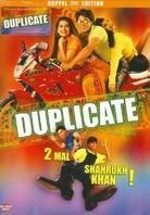 Duplicate (2 DVDs)