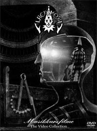 Lacrimosa - Musikkurzfilme