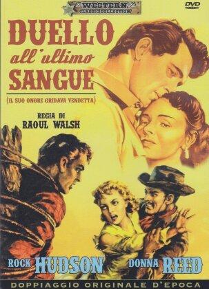 Duello all'ultimo sangue (1953)