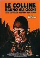 Le colline hanno gli occhi (1977) (2 DVD)