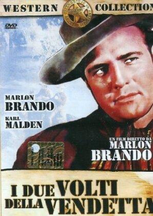 I due volti della vendetta (1961) (Western Collection)