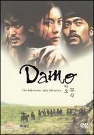 Damo (7 DVDs)