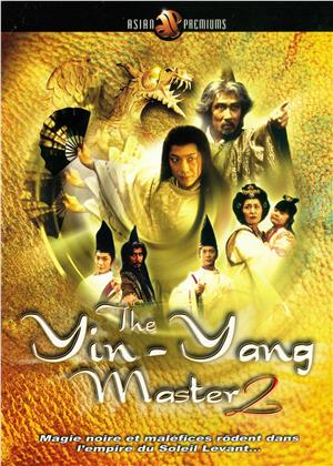 The Yin-Yang Master 2 (2003) (Collection Asian Premiums, 2 DVDs)