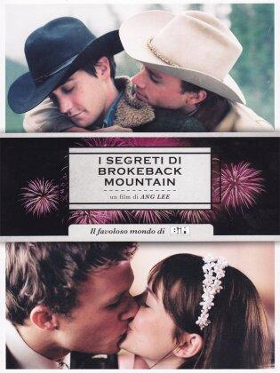 I segreti di Brokeback Mountain (2005) (Edizione BIM)