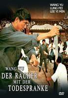 Wang Yu - Der Rächer mit der Todespranke