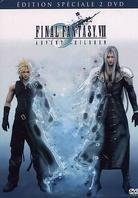 Final Fantasy VII - Advent Children (Special Edition, 2 DVDs)