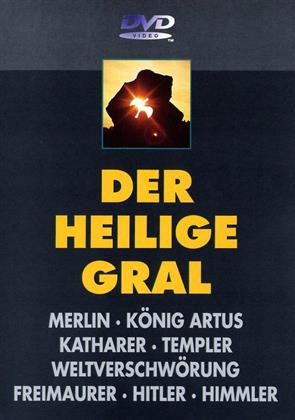 Der Heilige Gral (3 DVDs)