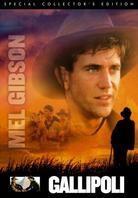 Gallipoli (1981) (Special Edition)