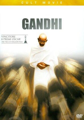 Gandhi (1982) (Cult Movie)