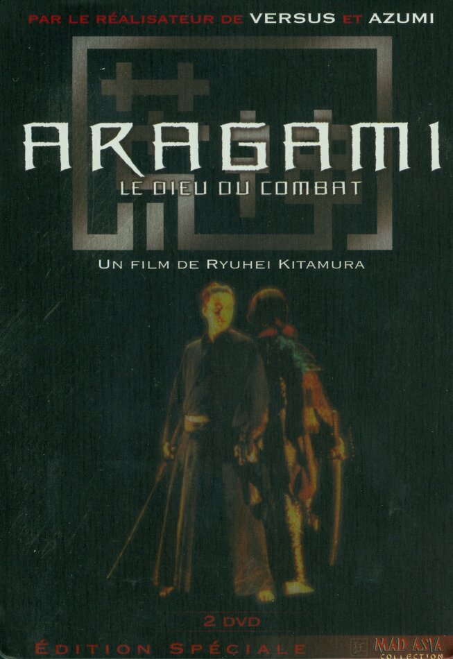 Aragami - Le dieu du combat (2003) (Mad Asia Collection, Steelbook, Special Edition, 2 DVDs)