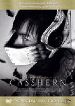 Casshern (2004) (2 DVDs)