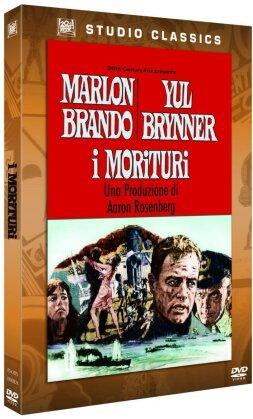 I Morituri - (Studio Classics) (1965)