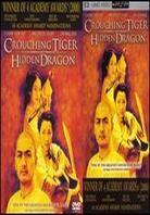 Crouching tiger, hidden dragon (2000) (DVD + UMD)