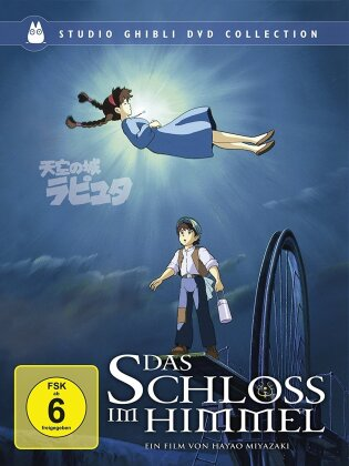 Das Schloss im Himmel (1986) (Studio Ghibli DVD Collection, Deluxe Edition, 2 DVDs)
