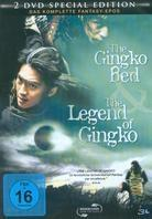 The Gingko Bed & The Legend of Gingko (2 DVDs)