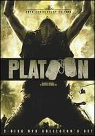 Platoon (1986) (Collector's Edition, 2 DVDs)