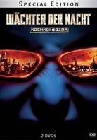 Wächter der Nacht (2004) (Special Edition, Steelbook, 2 DVDs)