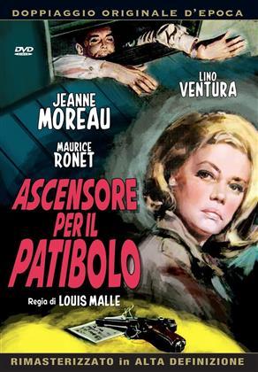 Ascensore per il patibolo (1958) (n/b)