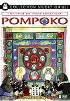Pompoko (1994) (Collection Studio Ghibli, Édition Collector, 2 DVD)