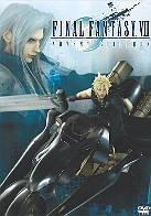 Final Fantasy VII - Advent Children (2005) (Single Edition)