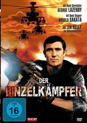 Der Einzelkämpfer (1974)
