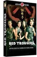 Red trousers: Anthologie du cinéma de Hong-Kong (Collector's Edition, 2 DVDs)