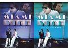 Miami Vice - Seasons 1 & 2 (12 DVDs)