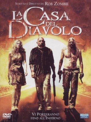 La casa del diavolo (2005)