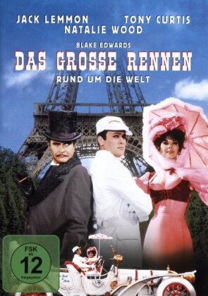Das grosse Rennen rund um die Welt (1965)