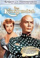 Der König und ich (1956) (Special Edition, 2 DVDs)