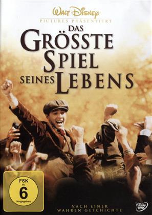 Das grösste Spiel seines Lebens (2005)