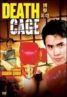 Death Cage (1988)
